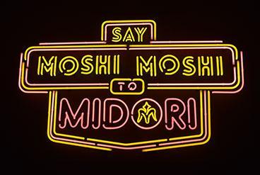 Play Video: Midori®